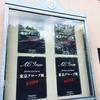 20181205/AC 9mm~グローブ座ワンマン~@東京グローブ座(メモ)