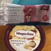 糖質制限中市販のアイスを選ぶなら?