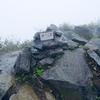 【スポット】北海道の秘境・苔の回廊を往く〜楓沢ー風不死岳ルート・その3 風不死岳からの生還編