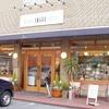 【広島】世界第二位の美味しいチョコレート専門店*高級チョコレートがお手頃価格のイマージュ