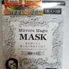 【モニター】 Mirrors Magic 薬用美白マスク