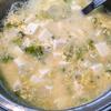 【妊娠中におすすめ】葉酸をたっぷり摂取できる簡単便利なお味噌汁のレシピ