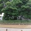 旧仙台坂(くらやみ坂)・八木仙台味噌醸造所・海晏寺界隈 東京都品川区東大井・南品川