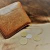 「小さっ!」ミニマリストにおすすめのコンパクトな財布20選