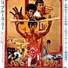 寝正月映画鑑賞ベスト6