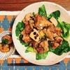 本格中華料理、スペアリブの八角煮を作ってみよう