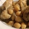 手羽元とひよこ豆のスパイス煮込み