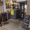 【宿@名古屋】カプセルホテルを名古屋で探す!西アサヒでどうでしょう ★★☆