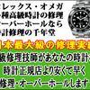10月21日!楽天ショップお得情報 No.2