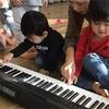 「おやこミュージック講座」!!