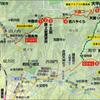 鎌倉アルプス 天園コースハイキング