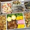 【時短料理?】週末に常備菜を作りだめ実験の結果→平日ラク&節約にも♡