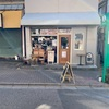 「Cafe a la papa」〜カフェ巡り17店舗目〜