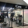 メガバンナーにあるアップルの正規代理店『 i Care(アイケア)』でiPhone7のバッテリー交換。