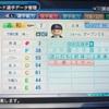 19.オリジナル選手 吉和敏郎選手 (パワプロ2018)