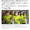 韓国 オーストラリアを攻撃「白血病」「障害児」・・・ IOC 対応が必要です 2021.7.20