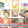 Let's play in English by Mamicoworld  英会話ワンポイントレッスン♬MUSE心斎橋校より  あきロケMIX版
