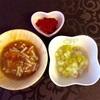 お野菜からの離乳食  [103日目  トマトとほうれん草のパスタ風きび麺]