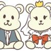 初めて子連れで結婚式に出席することになったよ!【準備・事前確認編】