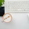 「1万時間の法則」を超えるために【実践編】ブログのアクセスアップについて