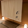 【ジャカルタ】記念日におすすめの個室鉄板焼き|Senshu(千秋)