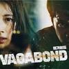 韓国ドラマ【VAGABOND/バガボンド】あらすじと感想
