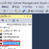 VMware App Volumesってべんりー!(2)