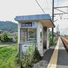 宇野線:備前片岡駅(びぜんかたおか)