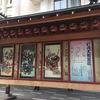 七月大歌舞伎 昼の部、観劇