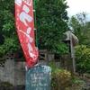 屋久島トリッコロール 第19回 海泉に揚がる海老カツ湯気の立ち