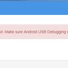 【Android】Xperia XZでVysorを使った画面共有(ミラーリング)の手順まとめ