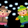 少し変わった、我が家の雪遊びスタイル(・∀・)!