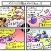あみまるズ★第7話~ ピクニックを阻止するでチュっ!!! ~