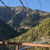 【谷瀬の吊り橋】奈良県吉野郡十津川村の観光スポット!