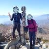 久々の晴天!日本百名山【金峰山】に登ってきたよ