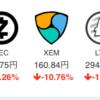 【初心者向け】仮想通貨はじめて買うなら、買うタイミングは?暴落まで待つべき