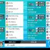 【剣盾s1使用構築】黒鋼サザンガルド【最終日最高33位最終79位】