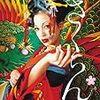 【映画感想】『さくらん』(2007) / 極彩色で描く土屋アンナ主演の異色の花魁モノ