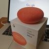 「OK, Google. 12面サイコロ3個投げて」Google Homeに何ができるのか?何に使っているか??