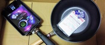 【福袋】ホクアのフライパン鍋セット感想と内容公開/ネタバレ【北陸アルミ】