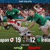 ワールドカップ日本大会1次リーグプールA 日本 vs アイルランド テレビ観戦