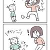 四コマ「くやしい!」