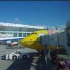 ANAビジネスクラスに特典航空券で乗りSFC修行決意2012年の話しw