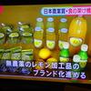NHK まるっと