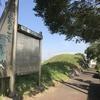 【千葉】JR青堀駅の周辺を軽く散策してみる【何があるのか】
