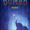 実写映画「DUMBO(ダンボ)」子連れで映画館に行けるか?徹底解説!