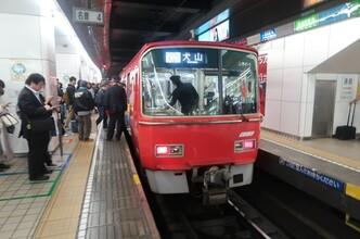 GW鉄道旅行国内編2 京都→名古屋