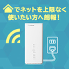 SoftBank Airのエリアを調べる方法|繋がらない地域ってあるの?