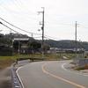 養田下(神戸市西区)