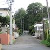 鳥山城(横浜市港北区)